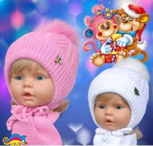 Комплект (шапка+шарф) 2асх 80302