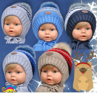 Комплект (шапка+шарф) 2асх 80303