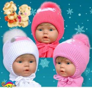 Комплект (шапка+шарф) 2асх 80304
