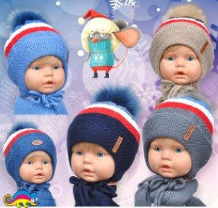 Комплект (шапка+шарф) 2асх 80305