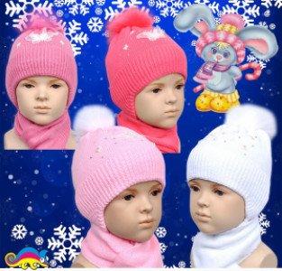 Комплект (шапка+шарф) 4асх 80307
