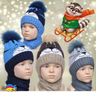Комплект (шапка+шарф) 4асх 80308