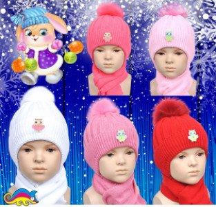 Комплект (шапка+шарф) 4асх 80309