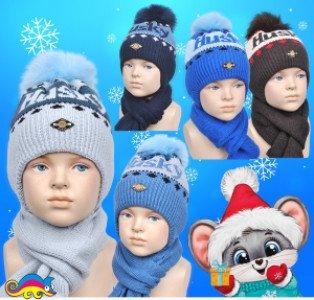 Комплект (шапка+шарф) 4асх 80310