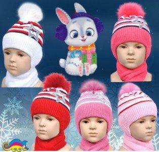 Комплект (шапка+шарф) 4асх 80311