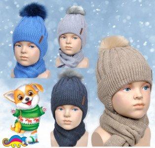 Комплект (шапка+шарф) 4асх 80312