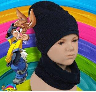 Комплект (шапка+снуд) 4шл 10371